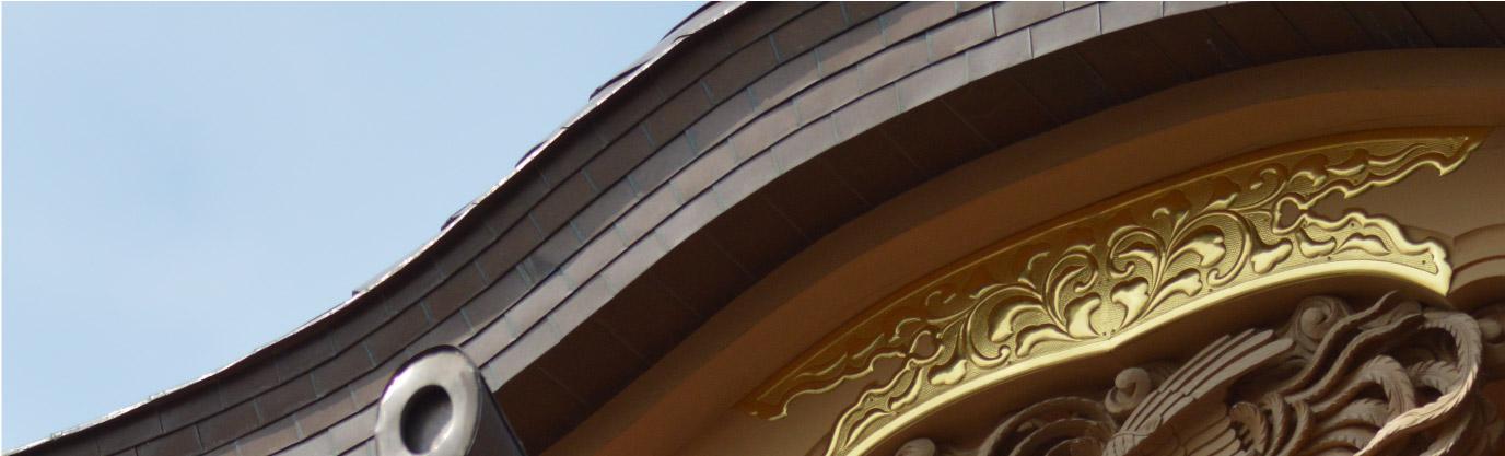 寺社仏閣施工例
